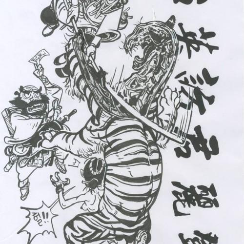 Spli tiger